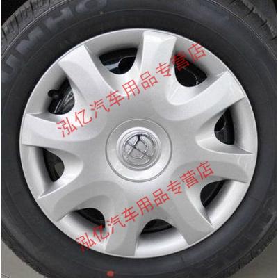 买2个单价 中华骏捷FRV轮毂盖FSV轮毂罩H220轮胎帽15寸车轮铁圈罩