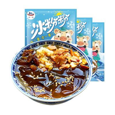 椒吱四川冰粉粉白涼粉40g*3袋 果凍布丁粉清涼冰糕涼糕粉果凍粉冰粉配料