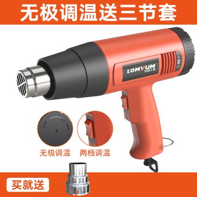 龙韵(LONGYUN)热风小型工业大功率塑料焊抢数显汽车贴膜热缩膜加热吹风机 无极调温送三节套