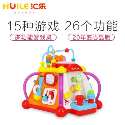 匯樂旗艦店806電池版寶寶小天地嬰兒寶寶多功能學習游戲桌兒童早教益智玩具臺1-3歲男女孩玩具