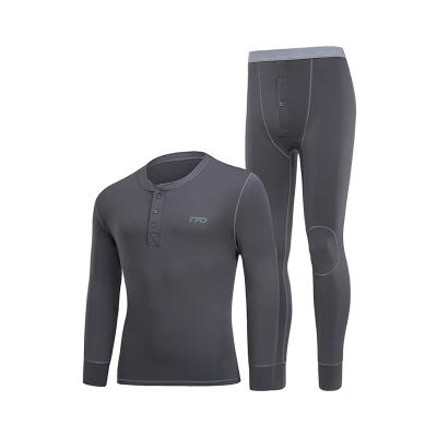 TFO 保暖鎖溫 男士吸濕排汗運動內衣套裝