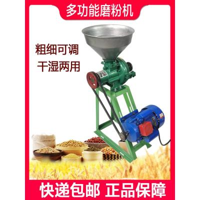 干濕兩用粉碎機五谷雜糧家用超細研磨機電動220v多功能磨漿磨粉機