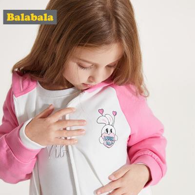 【1件5折】巴拉巴拉童装小童宝宝外套女童春秋2019新款连帽卫衣儿童韩版上衣