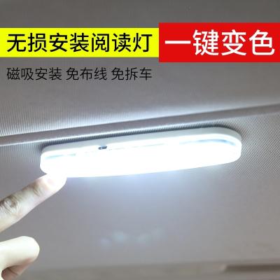 汽车阅读灯led车内灯超亮车载吸顶灯改装室内装饰灯照明灯氛围灯 白光+冰蓝光【单个价】