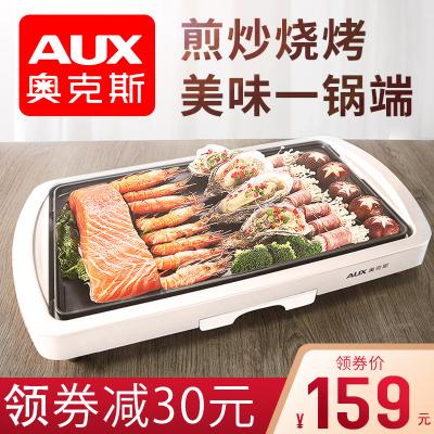 奥克斯 AUX-LA105 电烤盘烧烤炉家用电烤炉烤肉盘韩式不粘烤肉锅烧烤铁板烧盘烤鱼锅