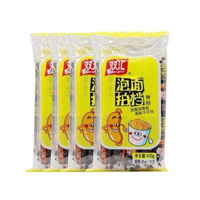 雙匯泡面拍檔火腿腸400g*5包休閑零食小吃