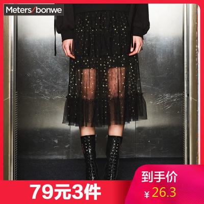 【79元任選3件,9月24日0點】美特斯·邦威半身裙女韓版裙子時尚網紗裙秋裝新款