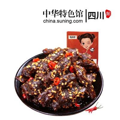 四川馆 天椒牛肉干100g袋装 休闲小时零食四川特产 麻辣味 西南