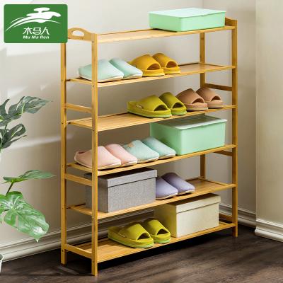 木马人鞋架多层简易防尘家用经济型组装鞋柜实木多功能省空间特价