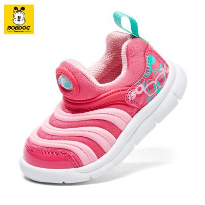 巴布豆BOBDOG HOUSE儿童毛毛虫童鞋新款秋款男童鞋子女童宝宝运动鞋B9381