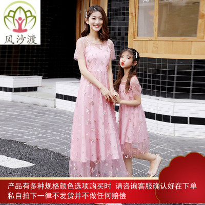 亲子装母女装洋气公主纱裙连衣裙夏装抖音时尚潮网红图片件数为展示