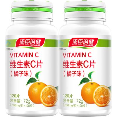 汤臣倍健(BY-HEALTH) 瓶装 维生素C片剂(橘子味)120片/瓶x2瓶 72g/瓶