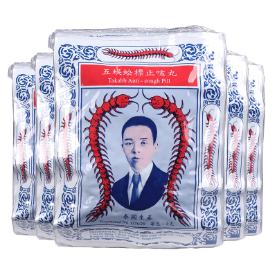 【5捆装】香港直邮 清咽利喉 五蜈蚣标止ke丸12包 袋装 其他 50