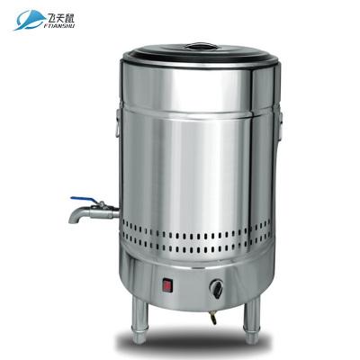 飛天鼠40型燃氣煮面爐商用麻辣燙鍋保溫電熱節能湯面爐煮面桶煮面鍋煮面桶