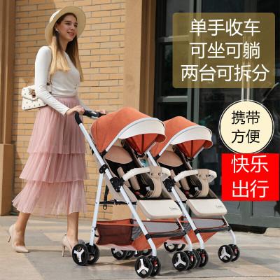 双胞胎婴儿推车可坐可躺可拆分超轻便携折叠小宝宝婴儿手推车