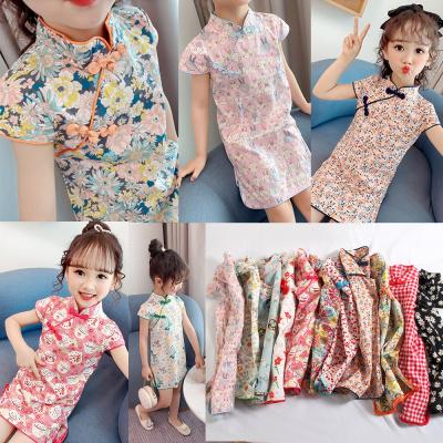 女童連衣裙夏裝2020新款女孩童裝中國風兒童夏季洋氣旗袍公主裙子 邁詩蒙