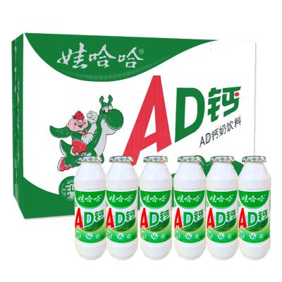 【1月產】娃哈哈AD鈣奶兒童酸奶飲料100g*24瓶