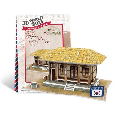 DIE-CAST樂立方3D立體拼圖紙模型DIY拼裝拼插玩具 韓國風情建筑世界風情兒童手工拼裝玩具 茅草屋