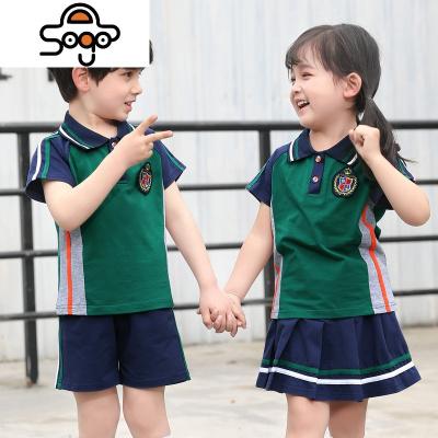 幼儿园夏季园服2019新款儿童班服短袖运动套装夏天中小学生校服