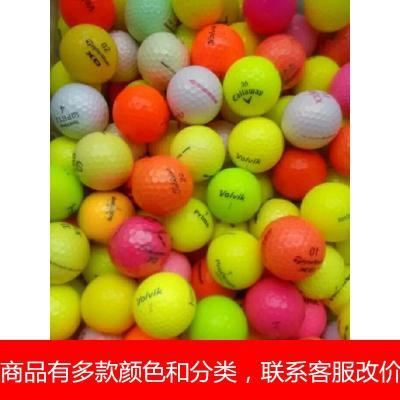高尔夫球混合大彩球二三四层球高尔夫下场球彩色高尔夫比赛球