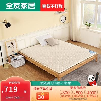 全友家居床垫时尚卧室简约现代天然椰棕床垫双人薄床垫105002 棕榈床垫