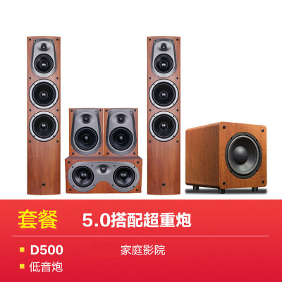 Hivi/惠威 D500家庭影院5.1家用客廳音響套裝木質音箱