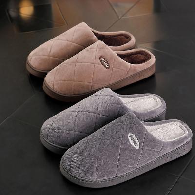 【品牌特卖】中老年人男士棉拖鞋冬季室内家用防滑保暖软厚底毛绒包跟托鞋女冬 迈诗蒙(Mai Shi Meng)