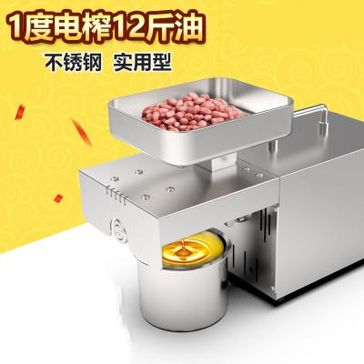 不銹鋼榨油機家用自動小型冷熱榨智能出油納麗雅亞麻籽核桃