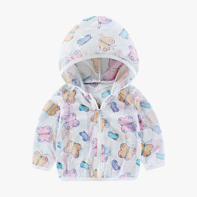 口袋虎夏季寶寶防曬衣嬰兒防曬服兒童男童女童防紫外線小孩透氣幼兒夏季外套150