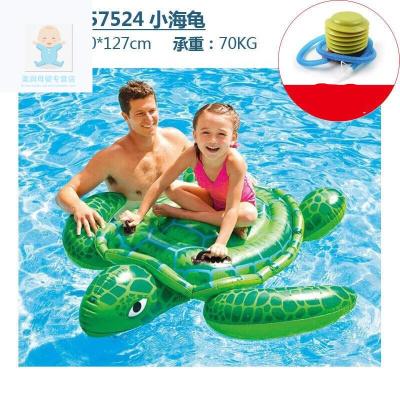 【精品好貨】成人游泳圈兒童坐騎游泳浮排加厚水上用品水上浮床充氣玩具 57524小海龜(承重80KG) 家用電泵套餐