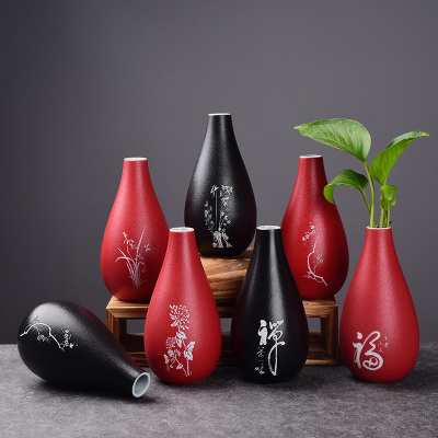 创意水培容器小花瓶绿萝插花水养花插家用客厅简约新中式禅意摆件