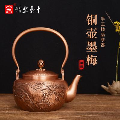 中藝盛嘉 孟德仁 墨梅銅壺 純手工紫銅壺燒水壺正品送客戶老人父母商務送禮