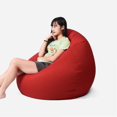 懒人沙发大豆袋榻榻米单人卧室小型个性创意萌萌可爱女孩落地沙发定制! 加大号(深红色100×120cm)