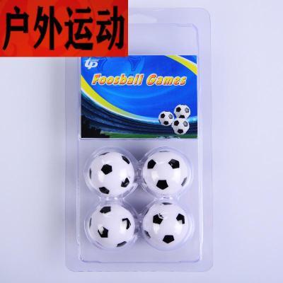 蘇寧好店桌上足球機專用球足球足球機配件黑白小足球3個尺寸5959新款