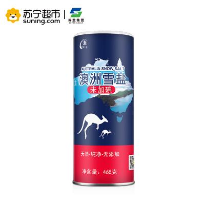 淮牌澳洲雪鹽(未加碘)468g/罐 無碘無抗結劑細鹽食用鹽