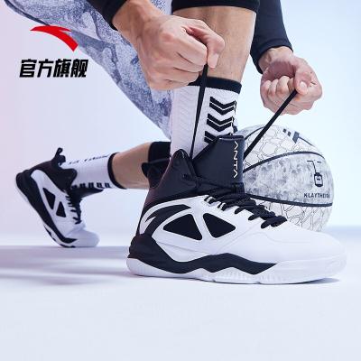 安踏篮球鞋男鞋汤普森KT战靴冬季2019新款男鞋子防滑耐磨高帮球鞋男运动鞋战靴91931109