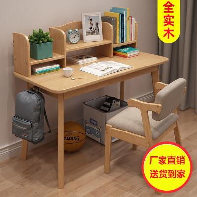 冬巢 全實木書桌學生學習桌簡約電腦桌家用臥室兒童書桌書架組合寫字桌