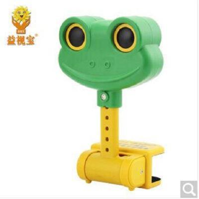 益視寶坐姿矯正器學生兒童視力保護糾正寫字姿勢架糾姿儀 視力保護器坐姿矯正器
