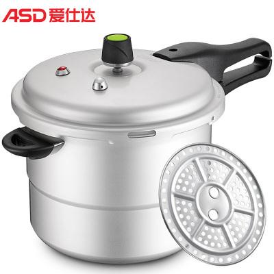 ASD брэндийн битүү чанагч тогоо 22CM JXT7522