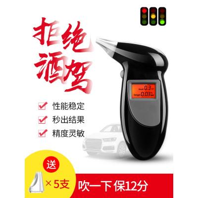 酒精測試儀測酒駕檢測儀吹氣式專用查警度計神器呼氣吹測量儀器吸 酒精測試儀(含5個吹嘴)