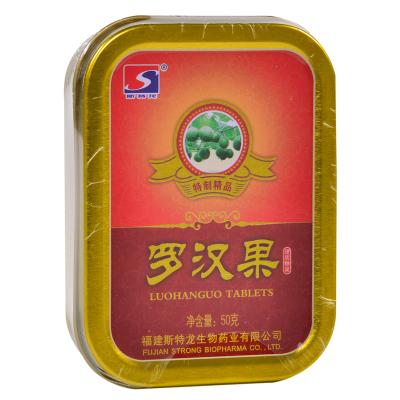 斯特龍 羅漢果硬質糖果 50g/盒