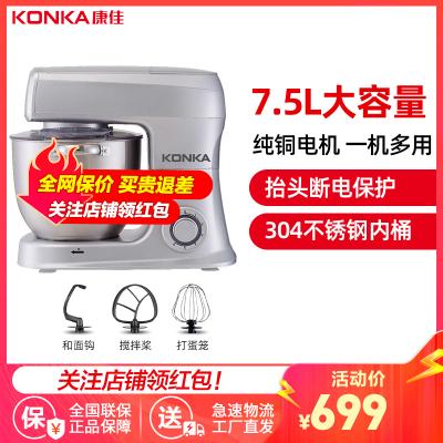 康佳(KONKA)KM-905廚師機家用全自動多功能和面機揉面機攪拌機打蛋器料理機打奶油機電子式旋鈕式 閃亮銀三合一