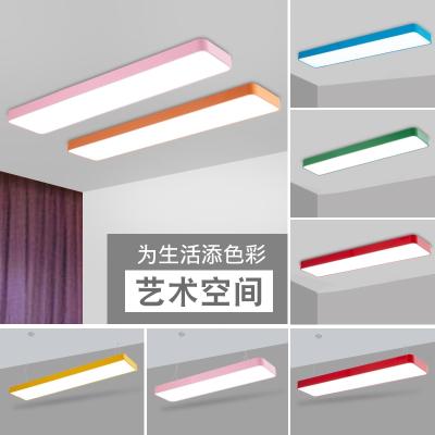 教室用led灯彩色长条灯早教条形灯长方形幼儿园灯具办公室吊线灯 粉色 120*20cm 单色白光48瓦
