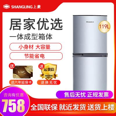 上菱(SHANGLING) 119升 冰箱 小冰箱 双门冰箱 两门冰箱 冰箱两门 家用小型迷你冰箱BCD-119CK