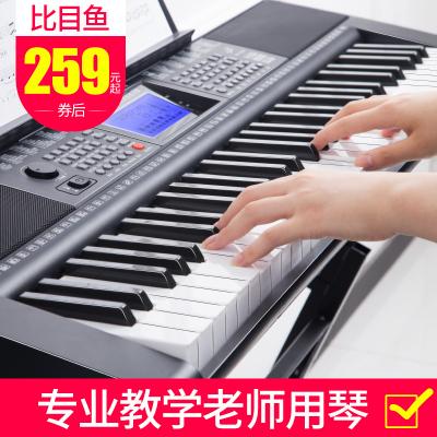 新韻XINYUN365電子琴成人兒童幼師專用初學者成年61鋼琴鍵盤便攜式專業88