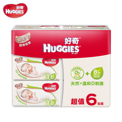 好奇Huggies鉑金裝嬰兒濕巾80抽*6包 天然呵護超厚倍柔濕紙巾