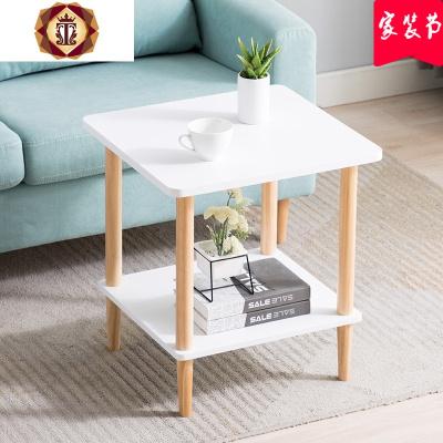 三維工匠小方桌實木北歐沙發邊幾柜角家用簡約正方形小茶幾雙層簡易床頭桌