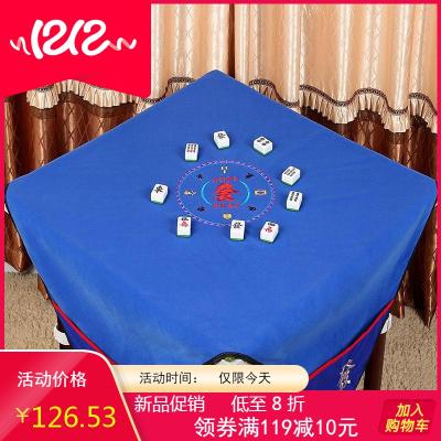 斗地主麻将毯台面单人布绒桌布大号打牌棋牌室面布扑克牌垫消音布