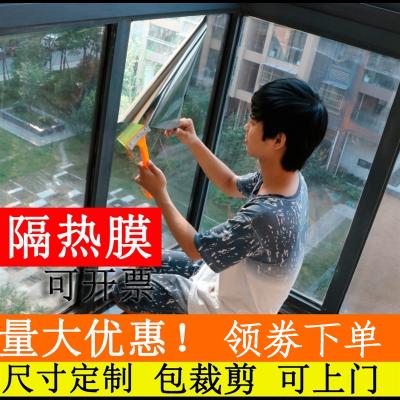 米魁玻璃貼膜窗戶貼紙家用陽臺遮光防曬隔熱膜單向透視太陽膜玻璃貼紙 茶銀 90x100cm