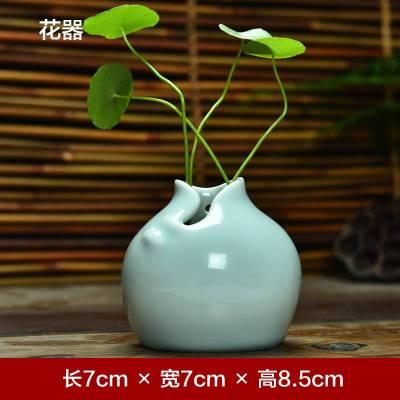 陶瓷小清新田園迷你水培綠蘿小花瓶擺件干花花插餐桌花器